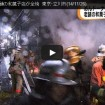 東京立川市「井筒屋」全焼 「聖☆おにいさん」和菓子店のモデル