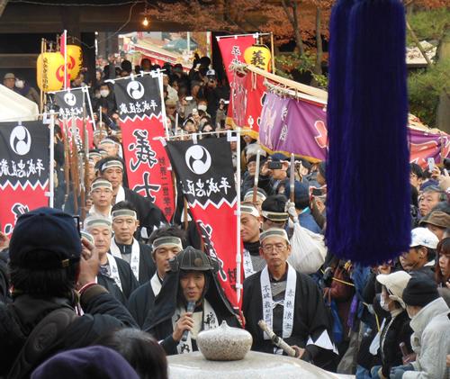 12/14に「泉岳寺」で「赤穂義士祭」を開催