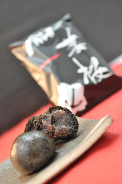 横須賀いづみやの「かりんとうまんじゅう 餡菓桜」