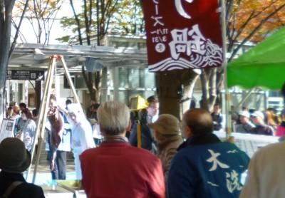 あんこうの吊るし切り 風景  画像:茨城県提供