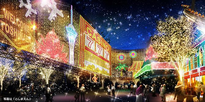 東京おでかけガイド イルミネーション2014-2015情報 ※約40スポット掲載
