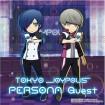 東京ジョイポリス、人気ゲーム「ペルソナ」シリーズとコラボで『TOKYO JOYPOLIS PERSONA Quest』開催!