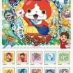 切手シート(52 円切手(シールタイプ)×10 枚)