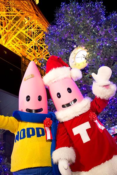 「東京タワーのマスコット ノッポン兄弟」