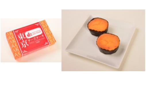 FORMAの「東京チーズケーキ(5個入)」1,080円