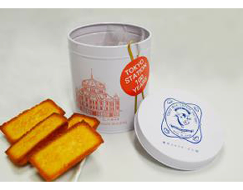 東京ミルクチーズ工場の「チーズフィナンシェ(駅舎缶入り)」 1,500 円