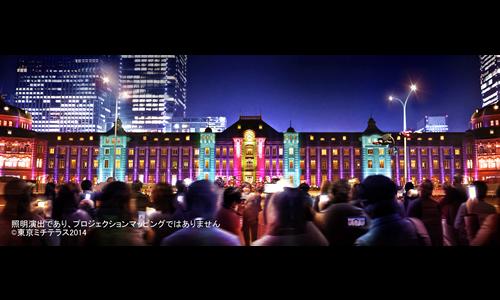 東京駅開業100周年を記念して丸の内駅舎が「大正浪漫の色彩」にライトアップ!