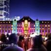 東京駅開業100周年記念、丸の内駅舎が大正浪漫の色彩にライトアップ!