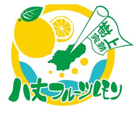 JAレモン部会