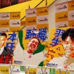 「レゴ®アート展~2014年を彩ったスポーツニュース~」