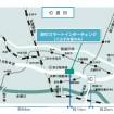「府中スマートインターチェンジ」が、平成27年3月7日(土曜)に開通