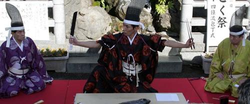日本王朝時代の厳粛な儀式「四條流庖丁儀式」