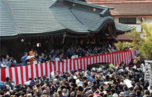大國魂神社 節分祭