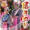 「伊豆大島物産展」が1月14日から都庁で開催