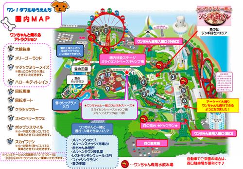 ワンちゃん園内MAP