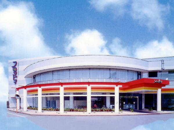 高尾の湯 ふろッぴィ(東京都八王子市)