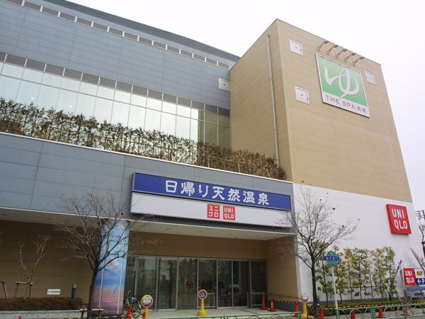 THE SPA 成城(東京都世田谷区)
