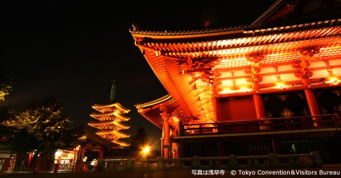 東京おでかけガイドでは首都圏の有名な神社・お寺を多数の写真と詳細なデータでご紹介