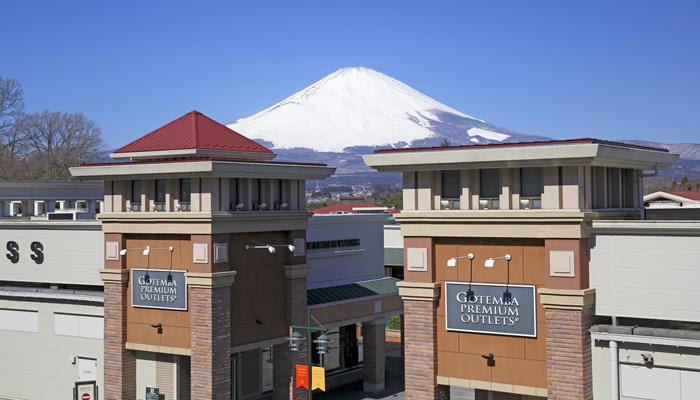 「御殿場プレミアム・アウトレット」 日本最大級の約210店舗を誇るプレミアム・アウトレットのフラッグシップ店
