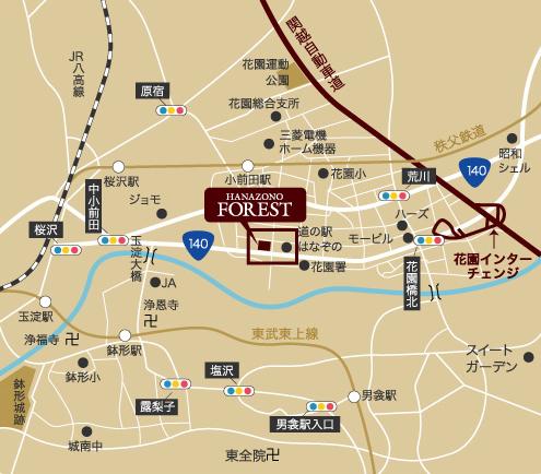 関越自動車道「花園IC」より車で2分