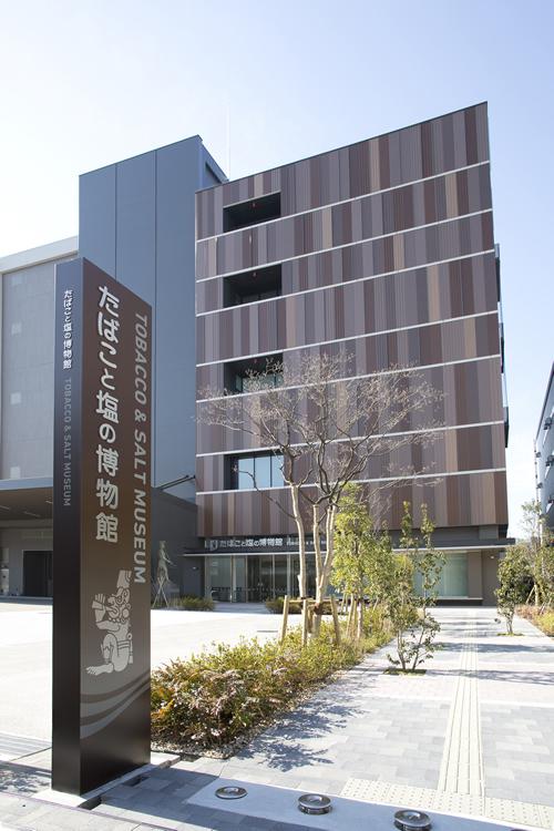 「たばこと塩の博物館」が4月25日、墨田区に移転リニューアルオープン!