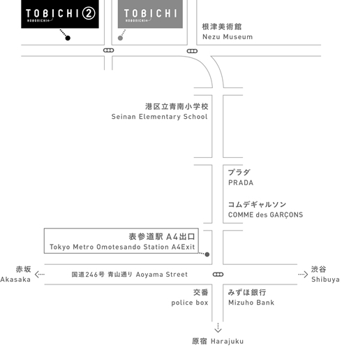 「TOBICHI2」は地下鉄「表参道」駅より徒歩10分。「TOBICHI」の3軒先の建物が「TOBICHI2」