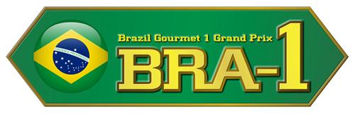来場者の投票で決めるブラジルグルメグランプリ「BRA-1」も同時開催