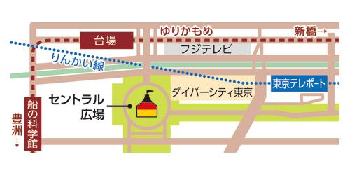 会場 : シンボルプロムナード公園セントラル広場(東京都江東区青海1)