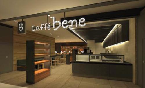 素材の息遣いが感じられるナチュラルなインテリアがしつらわれたカフェ「カフェベネ」