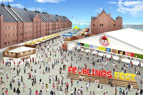 横浜赤レンガ倉庫でドイツの春祭りを再現した「ヨコハマフリューリングスフェスト2015」が4/24から
