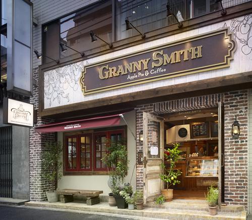 グラニースミス 青山店