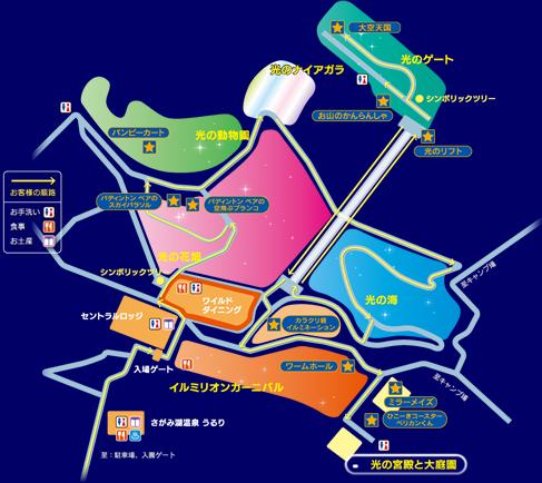 さがみ湖イルミリオン-夜桜イルミネーション マップ