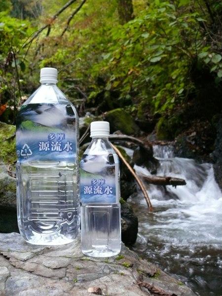 小菅村の特産品 天然水「多摩源流水」