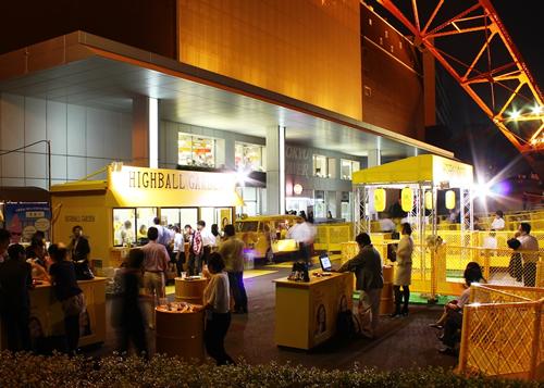 屋外ガーデン「TOKYO TOWER HIGHBALL GARDEN」