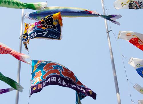 「さんまのぼり」には友好関係にある岩手県大船渡市への復興のエールが込められている