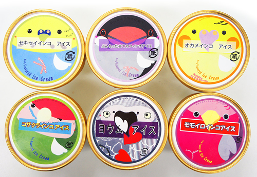 神戸とりみカフェの「インコアイス」シリーズ全6種類