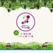 豊洲で全国50ワイナリーを飲み比べ!「日本ワイン MATSURI 祭」が6月5日から7日まで