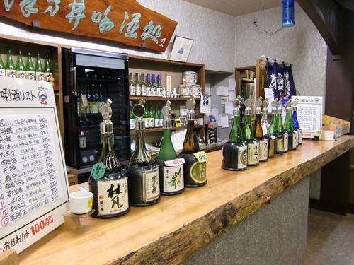 澤乃井 利き酒どころ