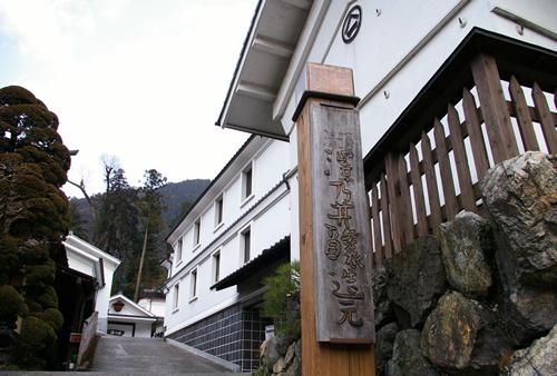 酒造り300年の歴史を持つ伝統の小澤酒造(澤乃井)