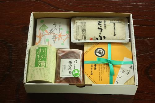 ままごと屋 ままごとセット 2,800円(消費税込)
