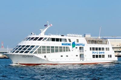 こどもの日特別企画「横浜マリーンシャトル招待クルーズ」に300名招待!