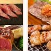 GW開催「肉フェス」、東京・駒沢会場の出店全店舗が最終決定!行列店「俺のハンバーグ山本」など計61店