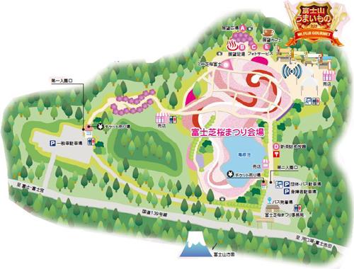 富士山麓の広大な敷地 富士本栖湖リゾート