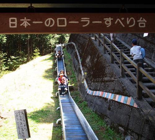 平成2年オープン時には長さ日本一だった
