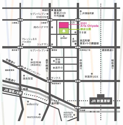 会場:3331 Arts Chiyoda (東京都千代田区外神田 6-11-14) アクセス:東京メトロ銀座線末広町駅より徒歩1分