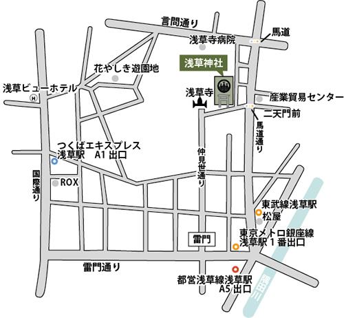浅草神社 アクセスマップ