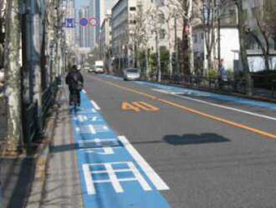 普通自転車専用通行帯(自転車レーン)