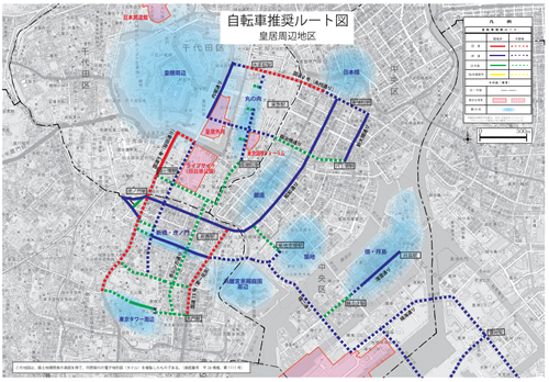 自転車推奨ルート図(皇居周辺地区)