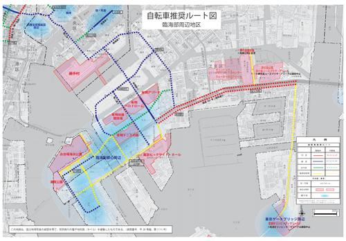 自転車推奨ルート図(臨海部周辺地区)