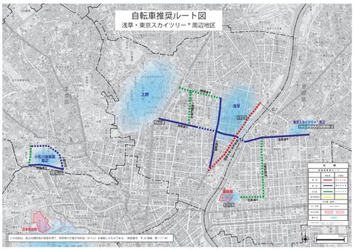 自転車推奨ルート図(浅草・東京スカイツリー周辺地区)
